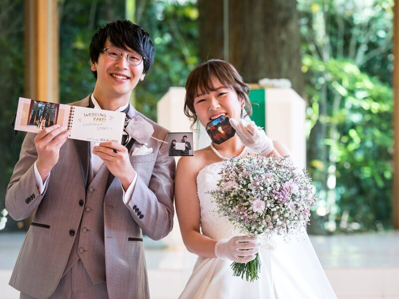 Happy Smile Wedding