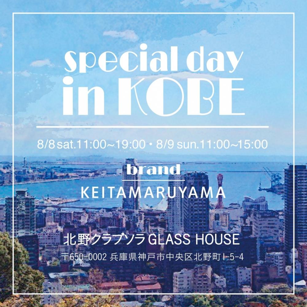 《先行受注会を開催》 KEITA MARUYAMA - Special day in KOBE