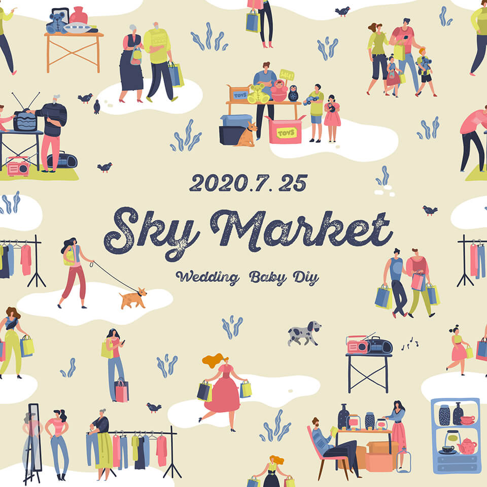 Sky Market開催